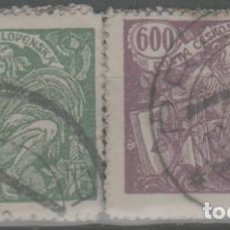 Sellos: LOTE T-SELLOS CHECOSLOVAQUIA AÑO 1920-25. Lote 270177013