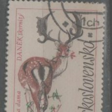 Sellos: LOTE T-SELLO CHECOSLOVAQUIA FAUNA 1963. Lote 296966698