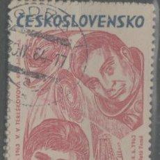 Sellos: LOTE T-SELLO CHECOSLOVAQUIA ESPACIO ASTRONAUTAS 1964. Lote 296966778