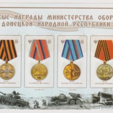"""Sellos: 🚩 DONETSK 2017 THE INSIGNIA """"ST. GEORGE'S CROSS"""" OF THE DONETSK PEOPLE'S REPUBLIC MNH - ME. Lote 244738435"""