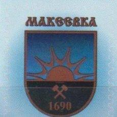 Sellos: 🚩 DONETSK 2020 MAKEEVKA MNH - COATS OF ARMS. Lote 244740040