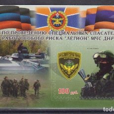 Sellos: 🚩 DONETSK 2018 SPECIAL RISK SPECIAL RESCUE UNIT MNH - WEAPON. Lote 244740620