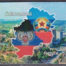 Sellos: 🚩 DONETSK 2019 JOINT ISSUE OF THE DPR AND SOUTH OSSETIA. TEMPLES MNH - ARCHITECTURE, FLAGS. Lote 244741270