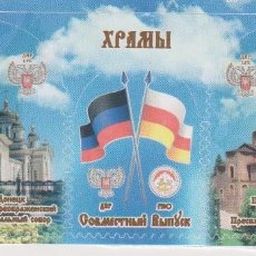 Sellos: 🚩 DONETSK 2017 JOINT ISSUE OF THE DPR AND SOUTH OSSETIA. TEMPLES MNH - CHURCHES. Lote 244741300