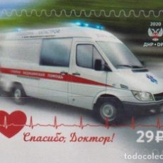 Sellos: 🚩 DONETSK 2020 THANK YOU DOCTOR! MNH - CARS, THE MEDICINE. Lote 244742920