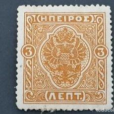 Sellos: EPIRO, YVERT 15*, 1914. Lote 244831790