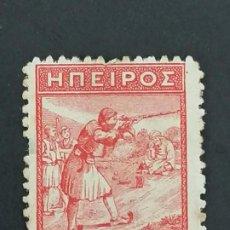 Francobolli: EPIRO, YVERT 5 (*) , 1914. Lote 244833335