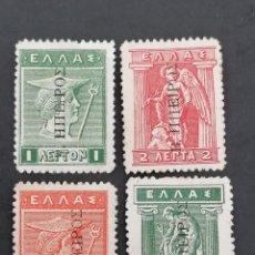 Sellos: EPIRO, YVERT 49,51,53 Y 54 (*) , 1914. Lote 244835705