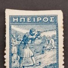 Sellos: EPIRO, YVERT 6*, 1914. Lote 244836045