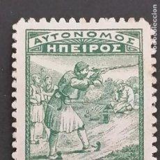 Sellos: EPIRO, YVERT 8 (*) , 1914. Lote 244836330