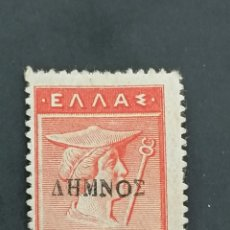 Sellos: LEMNOS, GRECIA, YVERT 5*, 1911. Lote 244838635