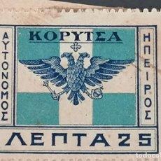 Sellos: EPIRO, YVERT 36 (*), 1915. Lote 244840285