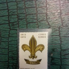 Sellos: SELLOS. JAMBOREE SCOUT. KYNPOE KIBRIS. 1913-1973. Lote 245425625