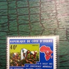 Sellos: SELLOS. JAMBOREE SCOUT. RÉPUBLIQUE DE CÔTE D'IVOIRE. Lote 245426380