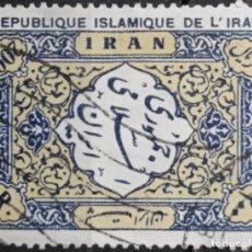 Sellos: SELLOS IRAN. Lote 245739370