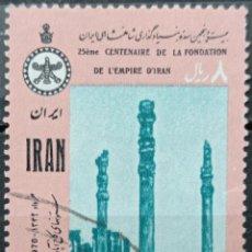 Sellos: SELLOS IRAN. Lote 245739565