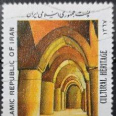 Sellos: SELLOS IRAN. Lote 245739660