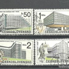 Sellos: CHECOSLOVAQUIA 1988 - YVERT NRO. 2775-78 - USADO -. Lote 245924385