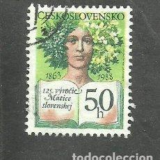 Sellos: CHECOSLOVAQUIA 1988 - YVERT NRO. 2766 - USADO. Lote 245924620