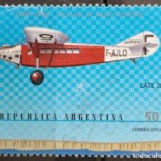 Sellos: SELLOS ARGENTINA. Lote 245924840
