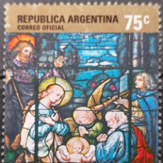Sellos: SELLOS ARGENTINA. Lote 245924935