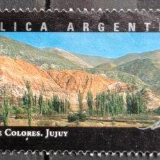 Sellos: SELLOS ARGENTINA. Lote 245924980