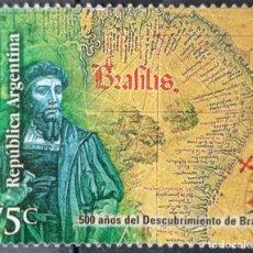 Sellos: SELLOS ARGENTINA. Lote 245925025