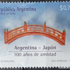 Sellos: SELLOS ARGENTINA. Lote 245925085