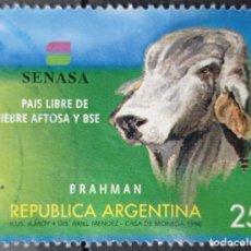 Sellos: SELLOS ARGENTINA. Lote 245925115