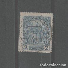 Sellos: LOTE T-SELLO CHECOSLOVAQUIA AÑO 1929. Lote 270176823