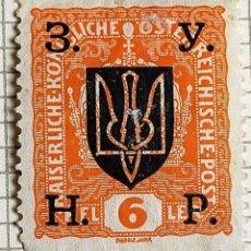 Francobolli: SELLO UCRANIA OCCIDENTAL 1919 SELLO AUSTRIACO CON SOBREIMPRESIÓN NEGRA 6 HELLER. Lote 246772950