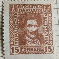 Francobolli: SELLO UCRANIA 1920 IVAN MAZEPA 15 ₴. Lote 246786230