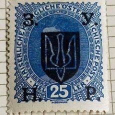 Francobolli: SELLO UCRANIA OCCIDENTAL 1919 SELLO AUSTRIACO CON SOBREIMPRESIÓN NEGRA 25 HELLER. Lote 246794825