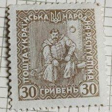 Francobolli: SELLO UCRANIA 1920 HETMAN PAVLO POLOBOTOK 30 ₴. Lote 246797570