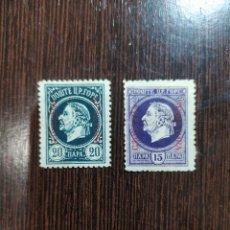 Sellos: LOTE SELLOS MONTENEGRO 1914 I GUERRA MUNDIAL. Lote 247430020
