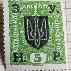Francobolli: SELLO UCRANIA OCCIDENTAL 1919SELLO AUSTRIACO CON SOBREIMPRESIÓN NEGRA 5 HELLER. Lote 247519025