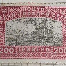 Francobolli: SELLO UCRANIA 1920 MOLINO 200 ₴. Lote 247576765