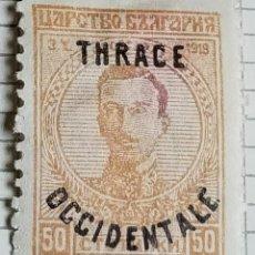 Francobolli: SELLO TRACIA - TSAR BORIS III (SOBREIMPRESO) 50 СТ. Lote 249062240