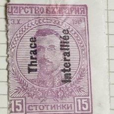 Francobolli: SELLO TRACIA 1920 TSAR BORIS III (OVERPRINTED) 15 СТ. Lote 249063295