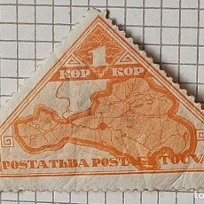 Francobolli: SELLO TANNU TUVA 1935 MAP OF TANNU TUVA (RUSIA) 1 KOPEK. Lote 249068295