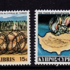 Sellos: CHIPRE 613/14** - AÑO 1984 - 10º ANIVERSARIO DE LA INVASION DE CHIPRE POR TURQUIA. Lote 253727390