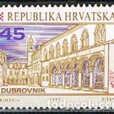 Sellos: CROACIA IVERT Nº 155, PALACIO DEL RECTOR DE DUBROVNIK, NUEVO ***. Lote 254055140