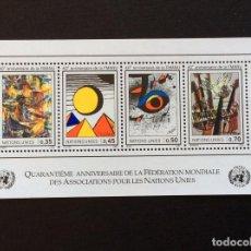 Sellos: NACIONES UNIDAS GINEBRA Nº YVERT HB 4*** AÑO 1986. 40 ANIVERSARIO DE FMANU. PINTURAS. Lote 254456115