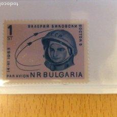 Sellos: SELLOS DE BULGARIA NUM. 1382. Lote 254615200