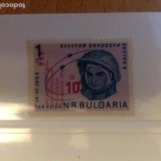 Sellos: SELLOS DE BULGARIA NUM. 1463. Lote 254615580