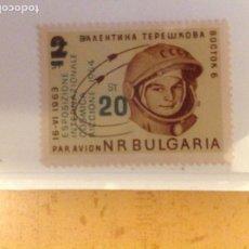 Sellos: SELLOS DE BULGARIA NUM. 1464. Lote 254615690