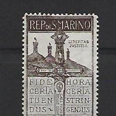 Sellos: SAN MARINO. Lote 254761600