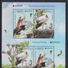 Sellos: ⚡ DISCOUNT BELARUS 2019 NATIONAL BIRDS MNH - BIRDS. Lote 255656200