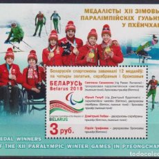 Sellos: ⚡ DISCOUNT BELARUS 2018 MEDALISTS OF THE XII PYEONGCHANG WINTER PARALYMPICS MNH - SPORT, OLY. Lote 255656255