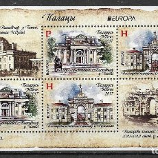 Sellos: ⚡ DISCOUNT BELARUS 2017 PALACES MNH - PALACES. Lote 255656275
